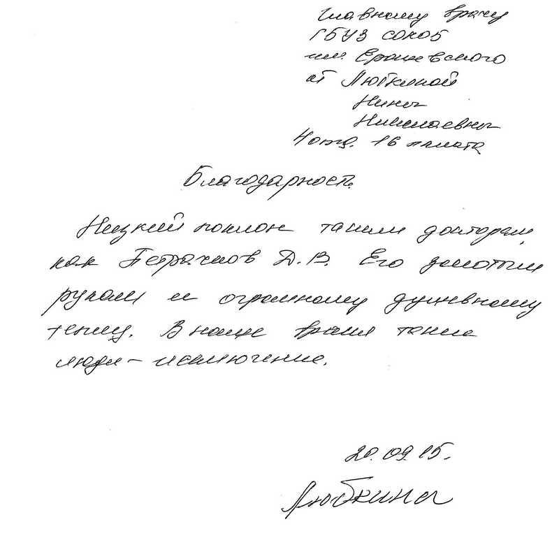 Курская городская стоматологическая поликлиника курск