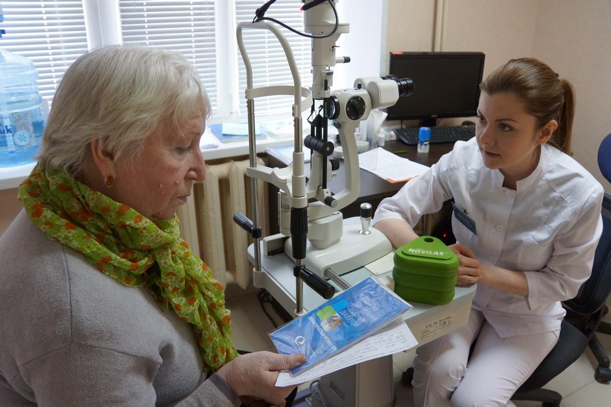 кемерово эндокринолог диетолог взрослый чтобы похудеть