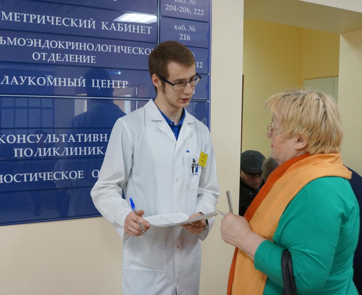 Краснодар записаться на прием к врачу поликлиника 16 краснодар официальный сайт