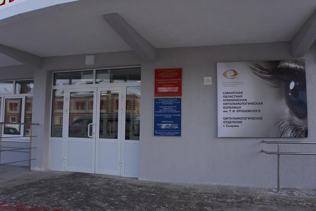 Детская поликлиника юбилейный 17 реутов