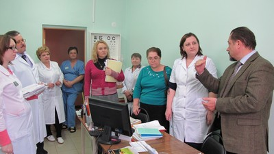 Расписание врачей в 3 поликлинике г красноярск