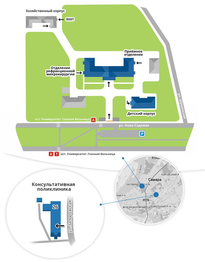 Славянск на кубани центральная районная больница официальный сайт
